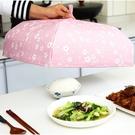 夏季日本餐桌罩衛生桌面罩子扣菜防蚊蟲蒼蠅爬碗盤家用 HH1994【極致男人】
