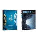 《AI之書》+《電腦之書》