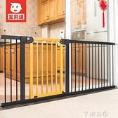 樓梯護欄實木防護門欄桿安全護欄免打孔寵物狗狗圍欄隔離門口自動回扣 芊惠衣屋 YYS