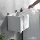 可摺疊髒衣籃免打孔塑料掛牆收納筐浴室洗衣籃髒衣服收納籃髒衣簍  一米陽光