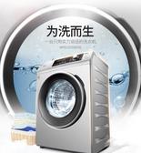 洗衣機 三洋8公斤kg全自動滾筒變頻家用大容量甩干節能洗衣機WF810320BS     麻吉鋪