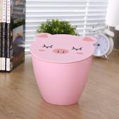新年鉅惠 可愛卡通桌面垃圾桶 時尚創意桌上清潔桶 家用小垃圾桶