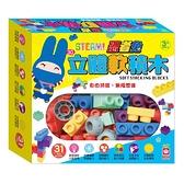 幼福童書6400-1 STEAM!忍者兔3D立體軟積木
