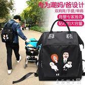 媽咪包多功能大容量媽媽包母嬰包寶寶外出包bvip時尚寶媽雙肩背包   良品鋪子