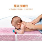 三邊尿布台嬰兒護理臺床上寶寶按摩撫觸新生兒操作臺床中床WY