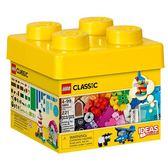 【愛吾兒】LEGO 樂高 Classic經典系列 10692 樂高創意禮盒