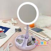 少女雙面台式折疊LED化妝鏡便攜收納帶燈學生宿舍桌面公主梳妝鏡
