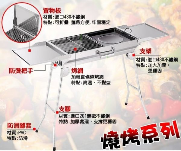 【樂youyou】★贈烤盤★新型大號加厚不鏽鋼折疊烤肉架(可煎可烤) 烤肉爐/燒烤架