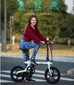 電動車小智成人折疊自行車鋰電助力電動車16寸鋁合金代駕便攜男女式單車   汪喵百貨