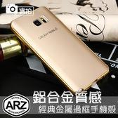 經典金屬邊框手機殼 Samsung Galaxy S6 Note5 Note4 鋁合金保護框 N9208 N910 鋁框背蓋保護殼 ARZ
