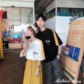 情侶短袖t恤原宿bf風寬鬆韓版 季新款情侶裝女學生裙子套裝    蜜拉貝爾
