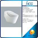 HCG和成智慧型超級馬桶 AFC208G/AFC209G