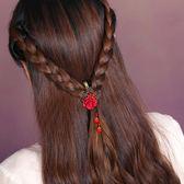 煙雨江南復古發夾古典流蘇飾品中國風頭飾邊夾頂夾紅色新娘配飾女