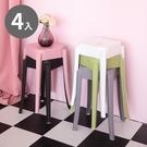 木質 餐椅 椅 椅子 北歐 楓木椅 電腦椅 工作椅【F0115-A】Coral繽紛方形椅凳4入(五色) 完美主義