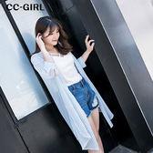 中大尺碼 防曬條紋罩衫外套 - 適XL~4L《 66402K 》CC-GIRL