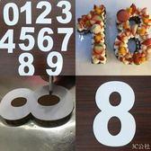 數字蛋糕模具大號 超大號自由組合字母網紅生日蛋糕胚 6寸8寸10寸    3C公社