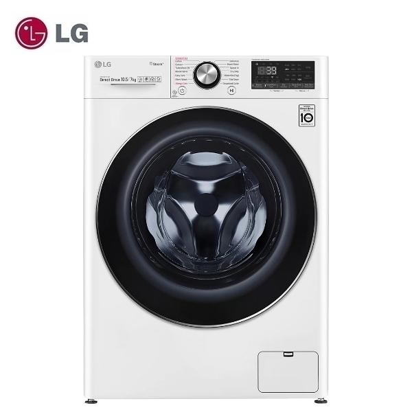 【LG】10.5KG WiFi滾筒洗衣機(蒸洗脫烘)《WD-S105VDW》典雅白(含拆箱定位)