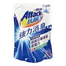 一匙靈 Attack 抗菌EX 強力消臭 洗衣精補充包1.5kg/包