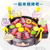 兒童家家酒BBQ燒烤爐迷你食物親子益智趣味互動兒童廚房玩具套裝igo 港仔會社