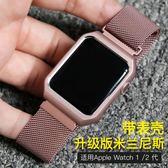 apple watch4不銹鋼手表帶米蘭尼斯適用蘋果手表iwatch2表