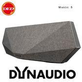 ✿ DYNAUDIO music 5 無線智慧喇叭 淺灰 公司貨