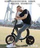 折疊電動自行車鋰電池電瓶女成年人代步代駕神器助力單車WL2735【黑色妹妹】