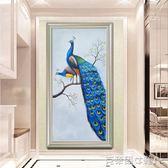 數字油畫 純手繪歐式富貴孔雀玄關油畫簡約過道走廊客廳臥室豎版裝飾畫原創 igo克萊爾