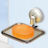 日本ASVEL不鏽鋼強力吸盤方型肥皂架 / 浴室收納 磁磚牆壁 瀝水香皂盒 吸牆壁式