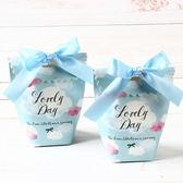 喜糖盒結婚用品婚慶糖果盒伴手禮禮盒婚禮喜糖袋喜糖盒子20個/裝