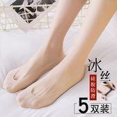淺口棉質船襪女士秋季薄款韓國隱形冰絲短襪夏天硅膠防滑蕾絲襪子【下殺85折起】