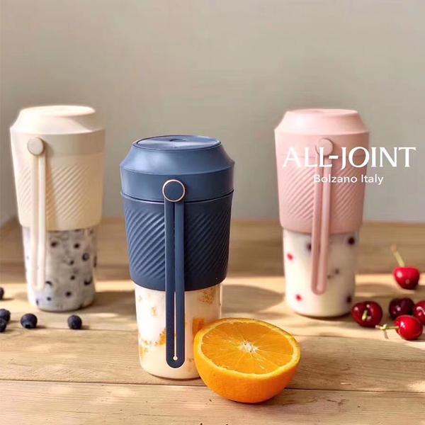 【2020最新升級版】 義大利ALL-JOINT鮮榨隨行果汁杯 北歐風格 現榨現飲 精彩隨行