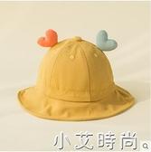 寶寶遮陽帽春秋盆帽愛心嬰兒漁夫帽子字母刺繡可愛兒童女寶防曬帽 小艾新品