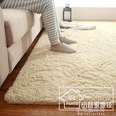 宜家簡約現代客廳茶幾榻榻米臥室羊羔絨地毯滿鋪床邊長方形不掉毛YXS『小宅妮時尚』