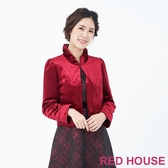 【RED HOUSE 蕾赫斯】立領絨布外套(共2色)
