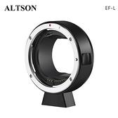 EGE 一番購】ALTSON【EF-L 自動對焦】佳能EF/EF-S鏡頭轉L-Mount機身轉接環【公司貨】