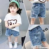 女童牛仔短褲2021夏裝新款洋氣外穿熱褲兒童寶寶薄款百搭破洞褲子 蘇菲小店