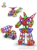 小霸龍磁力片積木兒童吸鐵石玩具磁鐵3-6-8周歲男孩女孩益智拼裝 大宅女韓國館韓國館
