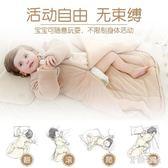 嬰兒睡袋秋冬季加厚全棉幼兒寶寶0-3-6-12個月防踢被  LY8207『美鞋公社』