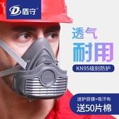 防塵口罩透氣防工業粉塵可清洗面具易呼吸面罩【步行者戶外生活館】
