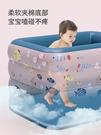充氣泳池 嬰兒游泳池兒童戲水池新生兒寶寶加厚家用游泳桶折疊充氣游泳浴缸 WW
