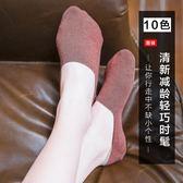 船襪女棉質淺口隱形防滑硅膠薄款夏天不掉跟防臭低筒短襪子春夏季 月光節85折