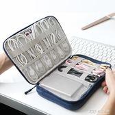 數據線收納包數碼配件整理移動硬盤U盤U盾袋充電器便攜耳機盒多功能 探索先鋒