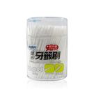 奈森克林 葉形牙籤刷(300支/罐) 牙線 剔牙 牙線棒 清潔齒縫【CC0054】