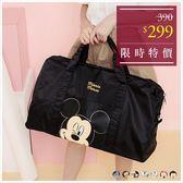 旅行袋-迪士尼系列可愛人物尼龍大旅行袋-共7色-A13130060-天藍小舖