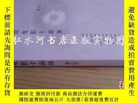 二手書博民逛書店罕見英國電影十面體Y16719 李二仕 三聯書店 出版2006