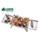 LOGOS  日本 武官燒烤爐 81063460 |賽神仙烤爐|露營│烤肉架