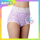 B.W 櫻花紋漏尿吸收內褲 2件一包 紫色 粉色 女用 吸收內褲 內褲【生活ODOKE】