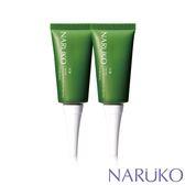雙11限定【任3件5折】 NARUKO牛爾 茶樹痘點修護夜敷膜2入
