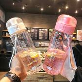 水杯 韓國運動大容量清新隨手杯子塑料水杯子情侶學生男女創意簡約水瓶 限時八五折 鉅惠兩天