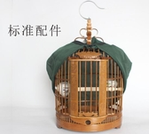 蝴蝶籠大號36鳥籠銅鉤竹耳杯老竹
